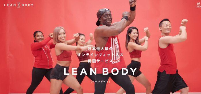 leanbody5