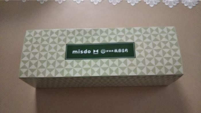 ミスド 抹茶の箱の写真