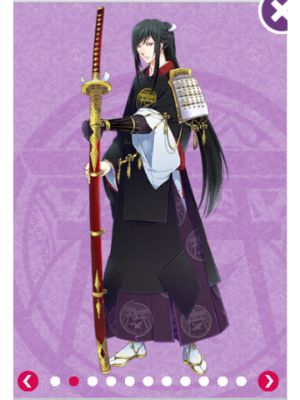 太郎太刀の画像