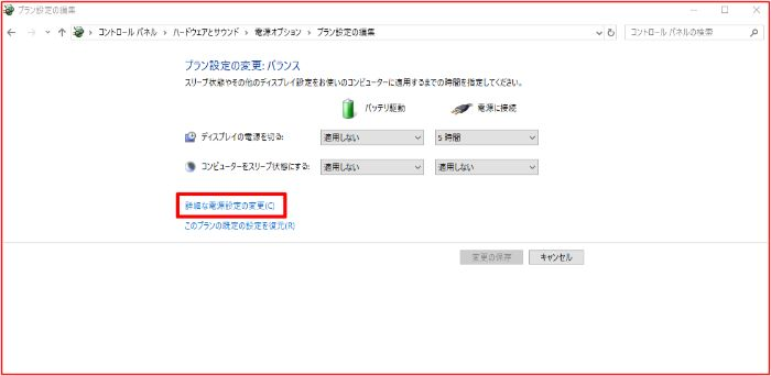 CPU設定5