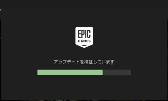 Epic インストール3