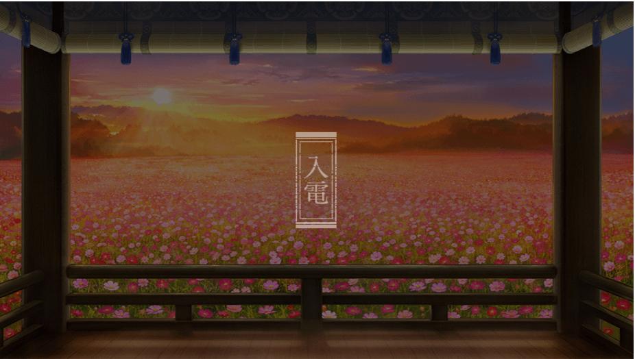 文久土佐藩8