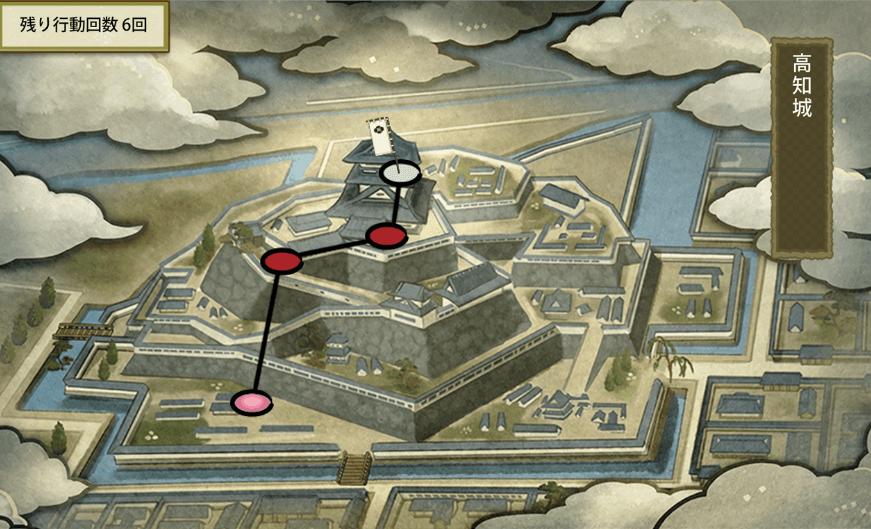 高知城マップ