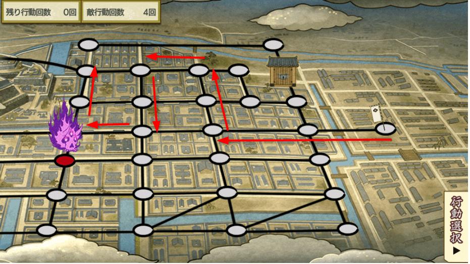 文久土佐藩map4