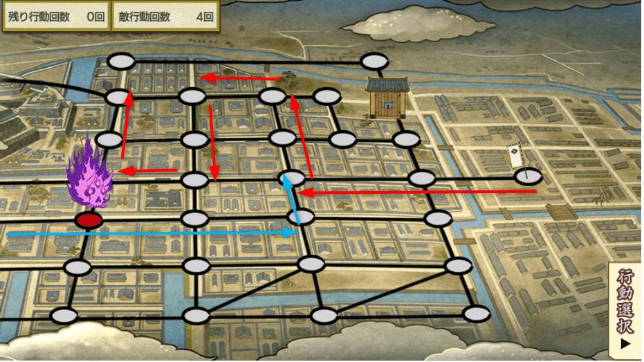 文久土佐藩map6