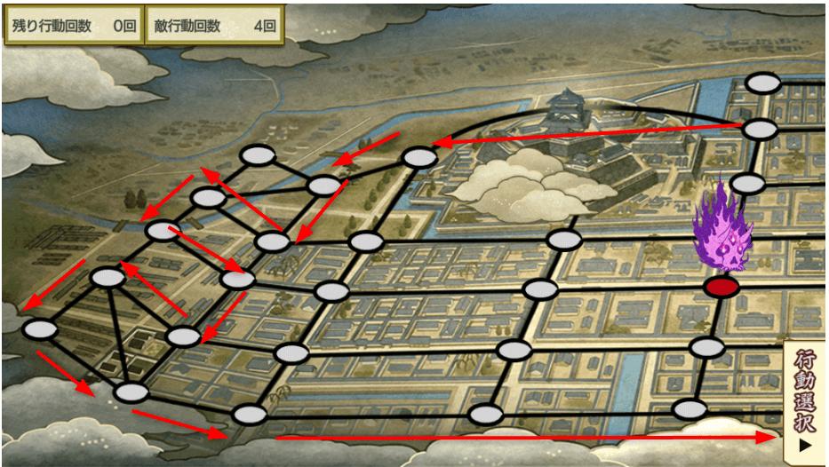 文久土佐藩map7