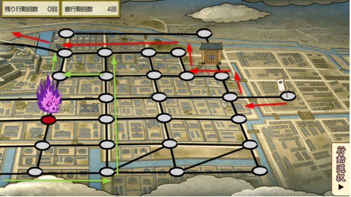文久土佐藩map8