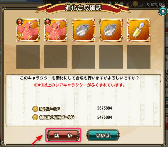 開花ホーリー7