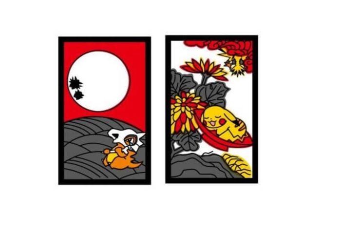 ポケモン 花札2
