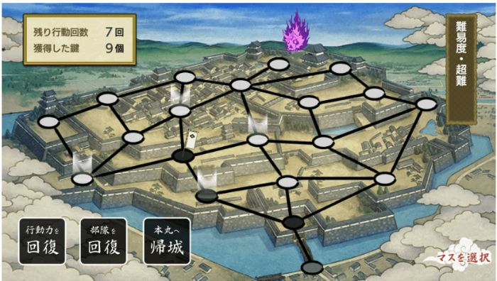 江戸城マップ