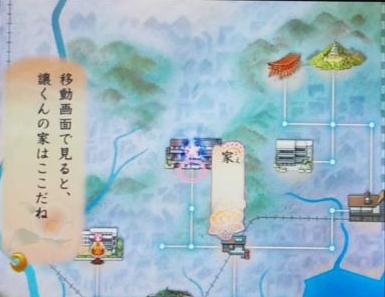 運命の迷宮 鎌倉パートの画像