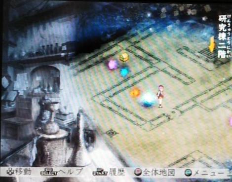 運命の迷宮 ダンジョン1